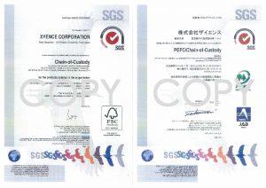 FSC・PEFC/CoC認証範囲:営業本部、製造本部関東工場