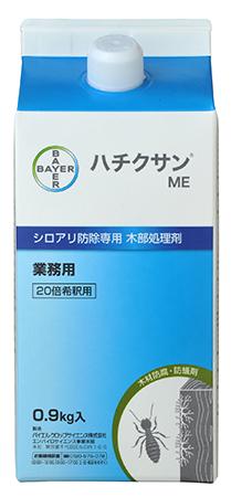 hachikusan_me