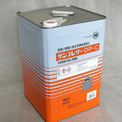 mokuzai_shiroari_img2a