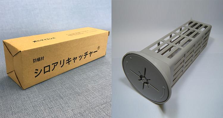 mokuzai_shiroari_img4d