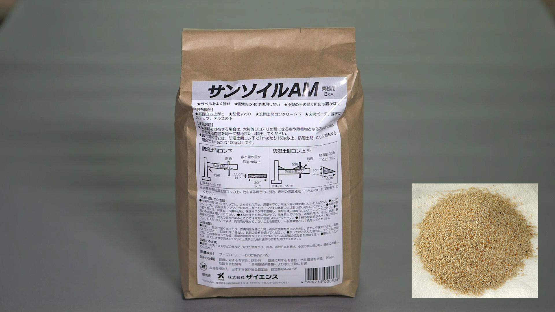 mokuzai_shiroari_img5a