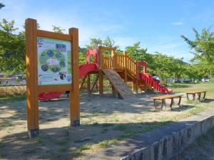 朝日公園(三重県)