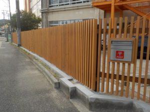 広島市立小学校の木塀