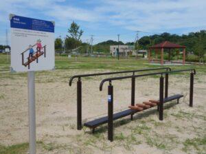 愛宕山フクロウ公園、健康器具